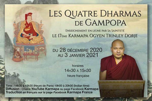 Enseignement de Sa Sainteté le 17ème Karmapa – les Quatre Dharmas de Gampopa